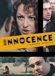Poster Innocence 1997