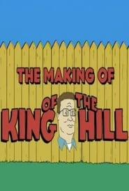 فيلم The Making of 'King of the Hill' مترجم