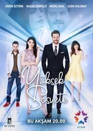 Yüksek Sosyete (2016) (English Subtitles)