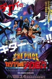 One Piece The Movie 7 : The Giant Mechanical Soldier of Karakuri Castle (2006) Bluray 480p, 720p