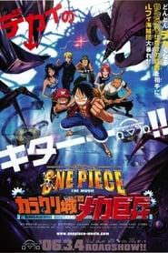 One Piece Filme 07: Os Mechas do Castelo Karakuri!