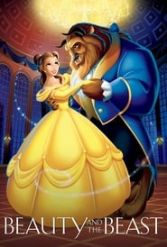 Beauty and the Beast – Η Πεντάμορφη και το Τέρας