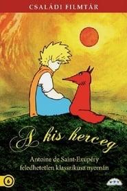 Der kleine Prinz (1990)