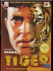 فيلم Bengal tiger مترجم