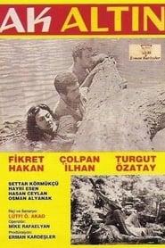 White Gold (1957)