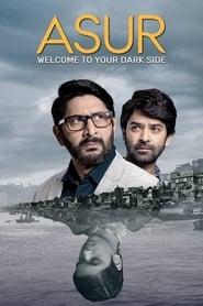 Asur (2020) Complete Season 01 Hindi Web Series