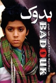 Watch Baduk 1992 Free Online