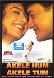 Affiche de Film Akele Hum Akele Tum