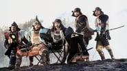 Kagemusha - L'ombra del guerriero 1980 1