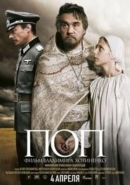 Pop – The Priest – Ο Ιερέας (2009) online ελληνικοί υπότιτλοι