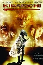 Kibakichi - Der Dämonenkrieger