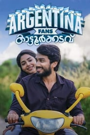 Argentina Fans Kaattoorkadavu Malayalam Movie