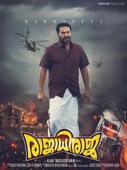 Nanthan Raja (Tamil)