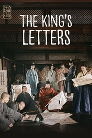 Poster The King's Letters 2019