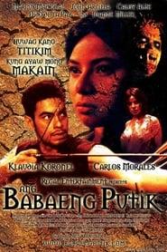 Watch Ang Babaeng Putik (2000)