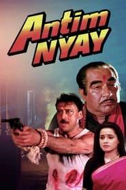 Antim Nyay 1993