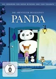 Die Abenteuer des kleinen Panda Teil 1 1972