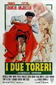 I due toreri (1965)