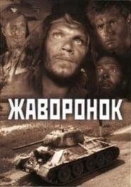 Zhavoronok image