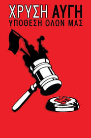 Golden Dawn: A Public Affair (2021)