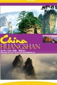 China Huangshan 2008