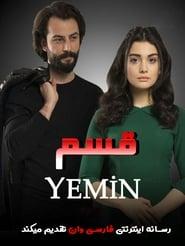 Yemin: Season 1