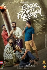 Mariyam Vannu Vilakkoothi (2020) HDRip Malayalam Full Movie Online