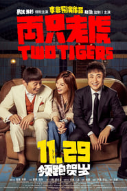 Two Tigers (2019)