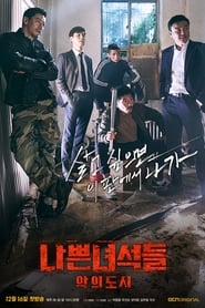 Nonton Bad Guys: City of Evil (2017) Film Subtitle Indonesia Streaming Movie Download