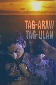 Tag-araw, Tag-ulan
