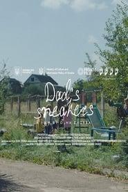 Dad's Sneakers (2021)