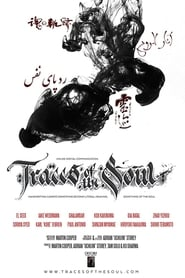 Traces of the Soul (2018)
