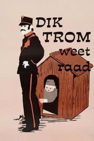 Dik Trom weet raad 1976