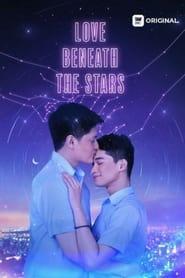 Love Beneath the Stars 2021