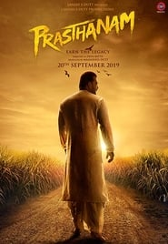 Prassthanam 2019 Hindi Movie WebRip 300mb 480p 1.2GB 720p 4GB 1080p