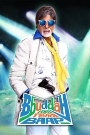 Bbuddah Hoga Terra Baap 2011 Hindi Movie BluRay 300mb 480p 1GB 720p 3GB 9GB 12GB 1080p