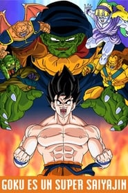 Dragon Ball Z El super guerrero Son Goku (1991) Dragon Ball Z: Lord Slug