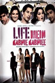 Life Mein Kabhie Kabhiee (2007) Zalukaj Online Cały Film Lektor PL