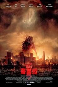 哥斯拉.Godzilla.2014