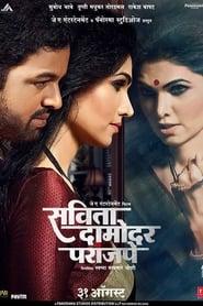 Savita Damodar Paranjpe (2018)
