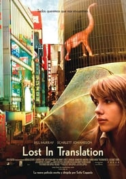 Perdidos en Tokio / Lost in Translation