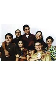Family No.1