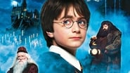 EUROPESE OMROEP | Harry Potter and the Sorcerer's Stone