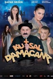 فيلم Kutsal Damacana مترجم