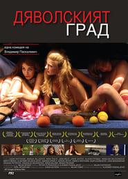Devil's Town (2009) Zalukaj Online Cały Film Lektor PL