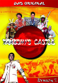 Takeshi's Castle - Season 2 (2003) poster