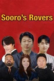 Sooro's Rovers (2019)