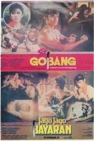 Jago-Jago Bayaran (Si Gobang II) 1989