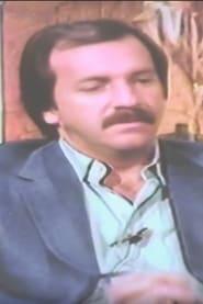 Gene Quintano