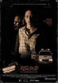 Rewind (2016)